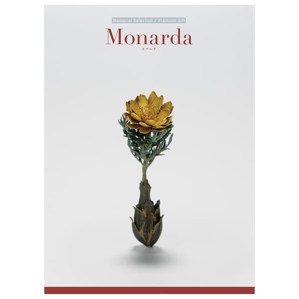 選べるギフト メモリアルセレクション <Monarda(モナルダ)>