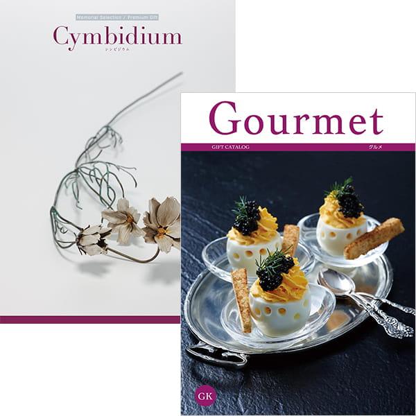 メモリアルセレクション with Gourmet <Cymbidium(シンビジウム)+GK> 2冊より選べます