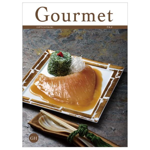 グルメカタログギフト Gourmet <GH>