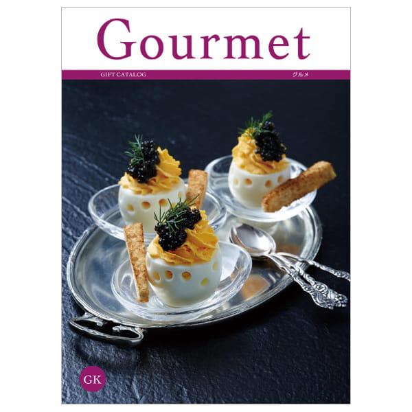 グルメカタログギフト Gourmet <GK>