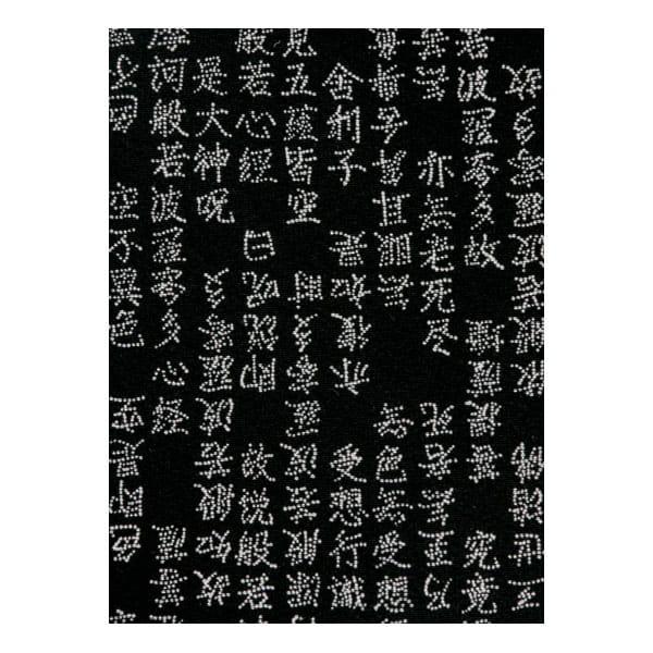 江戸小紋 法事 袱紗