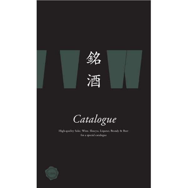 銘酒カタログギフト <GS04>