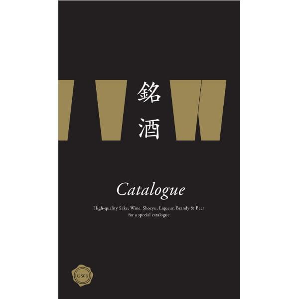 銘酒カタログギフト <GS06>