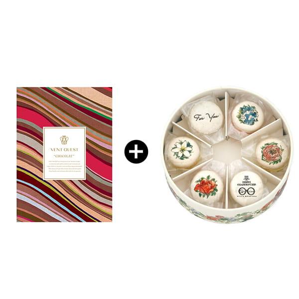 【引出物宅配便】VENT OUEST ギフトカタログ <CHOCOLAT(ショコラ)>+アンリ・シャルパンティエ / アンリ&シルビア ル・コリエ(マカロン6個セット)30個以上でご注文ください