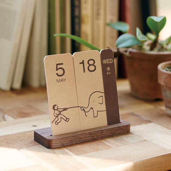 丹野製作所 / つながるカレンダー
