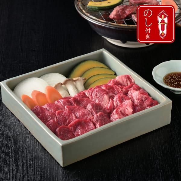熊本県阿蘇うぶやま村の放牧あか牛 焼肉用*(お歳暮短冊のし付き)