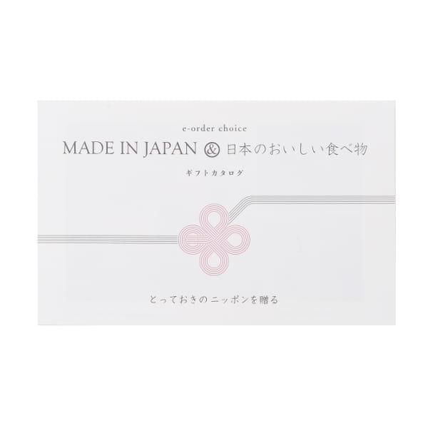 Made In Japan with 日本のおいしい食べ物 e-order choice(カードカタログ) <C MJ14+蓬(よもぎ)>