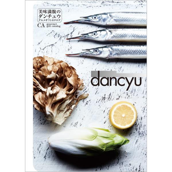 <風呂敷包み> dancyu(ダンチュウ) グルメギフトカタログ <CA+風呂敷(色のきれいなちりめん あじさい)>
