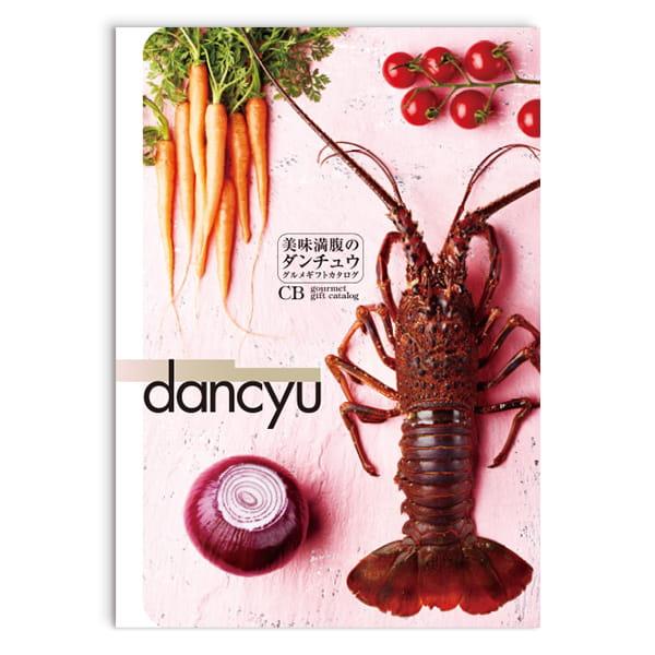 dancyu(ダンチュウ) カタログギフト <CB>