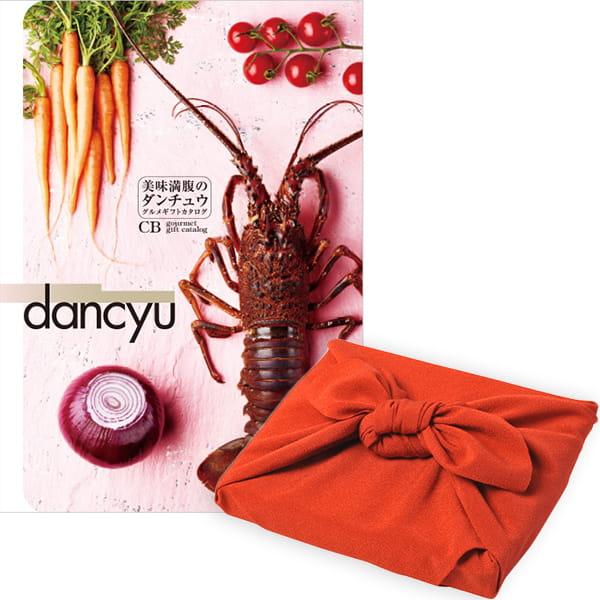 <風呂敷包み> dancyu(ダンチュウ) グルメギフトカタログ <CB+風呂敷(色のきれいなちりめん りんご)>