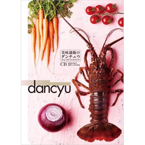 <風呂敷包み> dancyu(ダンチュウ) カタログギフト <CB+風呂敷(色のきれいなちりめん かぶの葉)