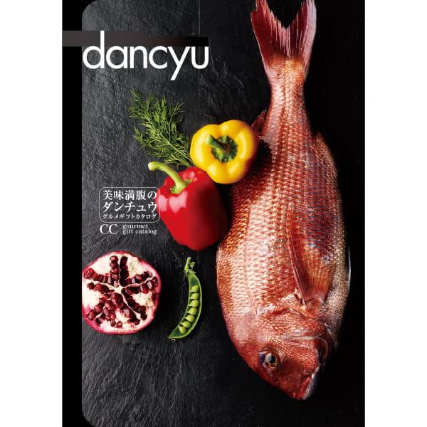 <風呂敷包み> dancyu(ダンチュウ) グルメギフトカタログ <CC+風呂敷(色のきれいなちりめん あじさい)>