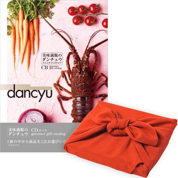 <風呂敷包み> dancyu(ダンチュウ) グルメギフトカタログ <CD+風呂敷(色のきれいなちりめん りんご)>