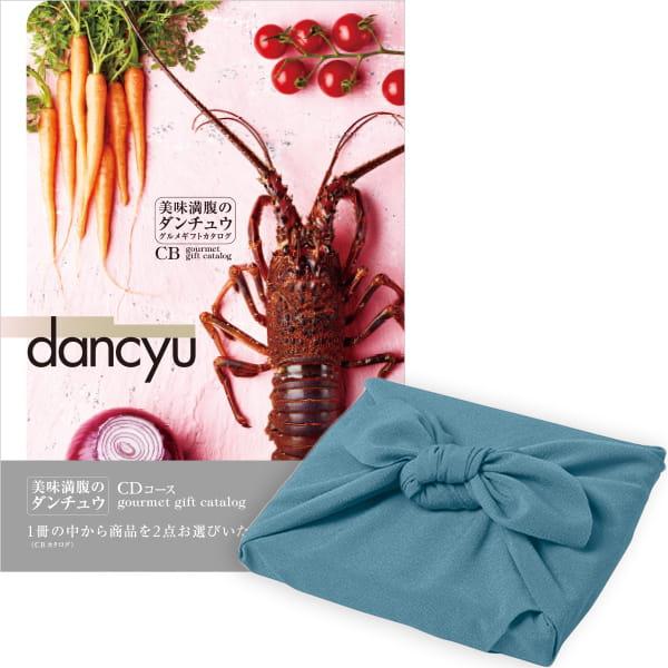 <風呂敷包み> dancyu(ダンチュウ) グルメギフトカタログ <CD+風呂敷(色のきれいなちりめん あじさい)>