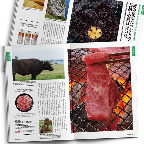 <風呂敷包み> dancyu(ダンチュウ) グルメギフトカタログ <CE+風呂敷(色のきれいなちりめん りんご)>