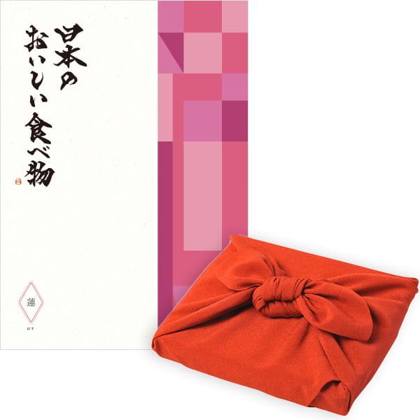 <風呂敷包み> 日本のおいしい食べ物 <蓮(はす)+風呂敷(色のきれいなちりめん りんご)>