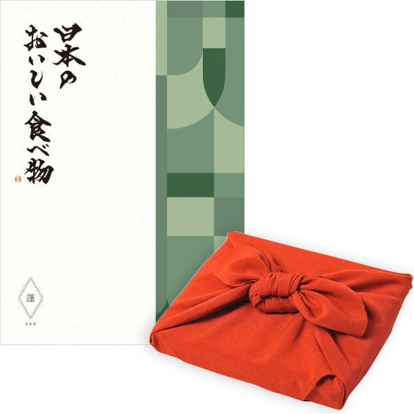 <風呂敷包み> 日本のおいしい食べ物 <蓬(よもぎ)+風呂敷(色のきれいなちりめん りんご)>