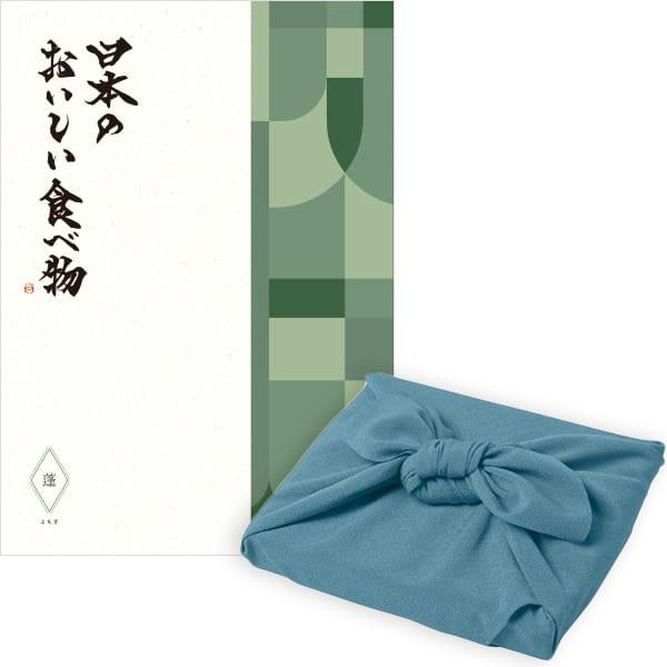 <風呂敷包み> 日本のおいしい食べ物 <蓬(よもぎ)+風呂敷(色のきれいなちりめん あじさい)>