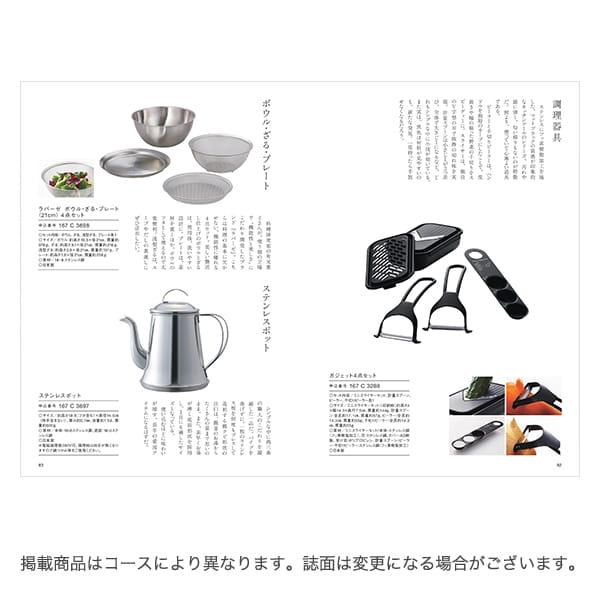 <風呂敷包み> 日本のおいしい食べ物 <茜(あかね)+風呂敷(色のきれいなちりめん りんご)>