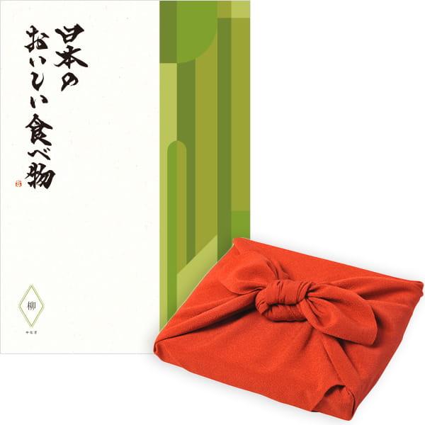 <風呂敷包み> 日本のおいしい食べ物 <柳(やなぎ)+風呂敷(色のきれいなちりめん りんご)>