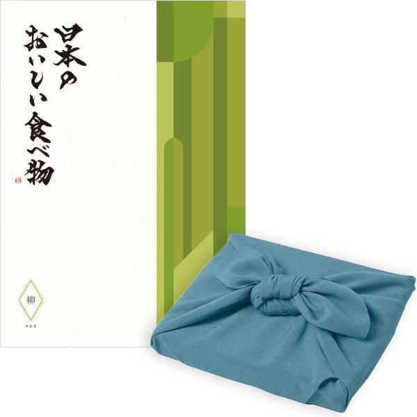 <風呂敷包み> 日本のおいしい食べ物 <柳(やなぎ)+風呂敷(色のきれいなちりめん あじさい)>