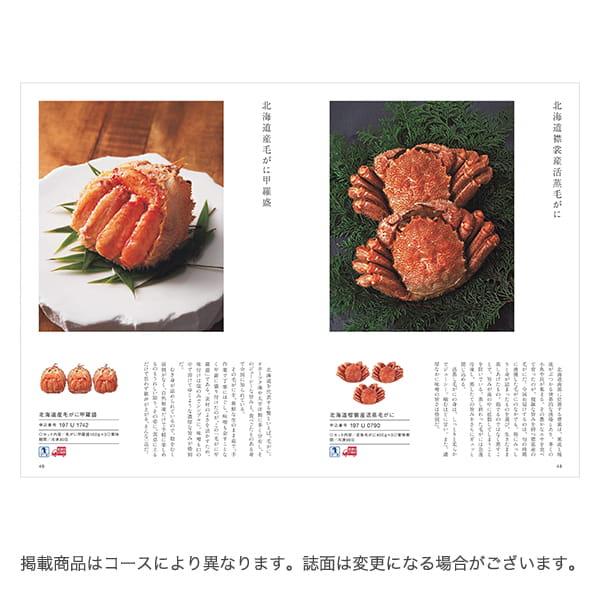 <風呂敷包み> まほらまMade In Japan(メイドインジャパン) with 日本のおいしい食べ物 <NP26+伽羅(きゃら)+風呂敷(色のきれいなちりめん りんご)> 2冊より選べます