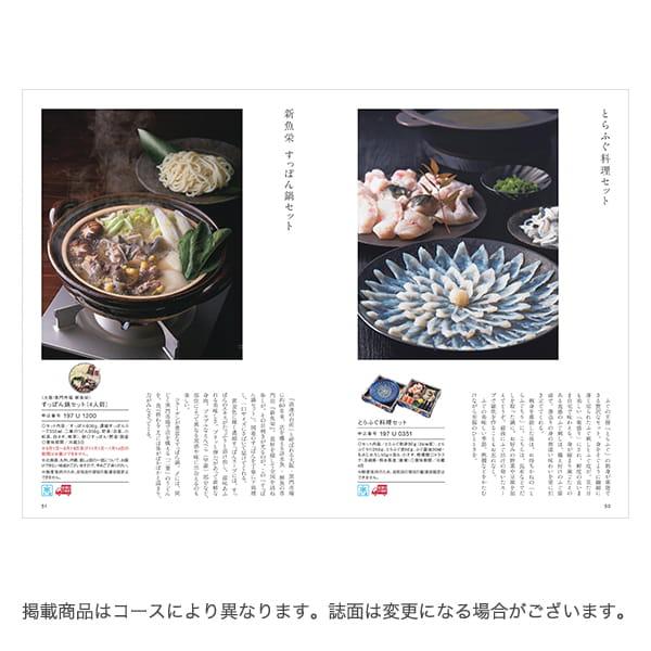 <風呂敷包み> 日本のおいしい食べ物 <伽羅(きゃら)+風呂敷(色のきれいなちりめん あじさい)>