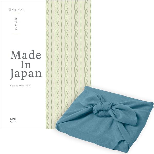 <風呂敷包み> まほらま Made In Japan(メイドインジャパン) カタログギフト <NP14+風呂敷(あじさい)>