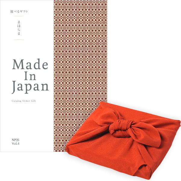<風呂敷包み> まほらま Made In Japan(メイドインジャパン) カタログギフト <NP26+風呂敷(りんご)>