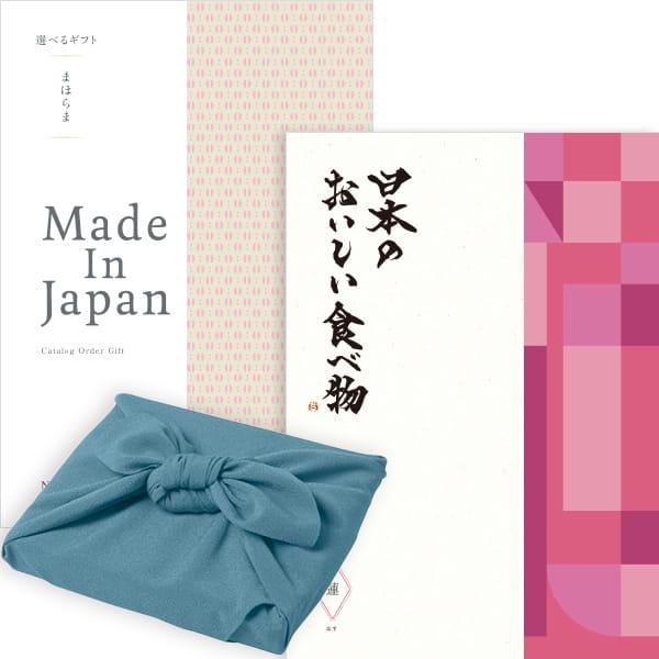 <風呂敷包み> まほらまMade In Japan(メイドインジャパン) with 日本のおいしい食べ物 <NP08+蓮(はす)+風呂敷(色のきれいなちりめん あじさい)> 2冊より選べます