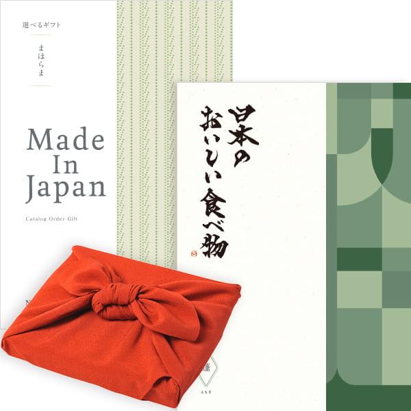 <風呂敷包み> まほらまMade In Japan(メイドインジャパン) with 日本のおいしい食べ物 <NP14+蓬(よもぎ)+風呂敷(色のきれいなちりめん りんご)> 2冊より選べます