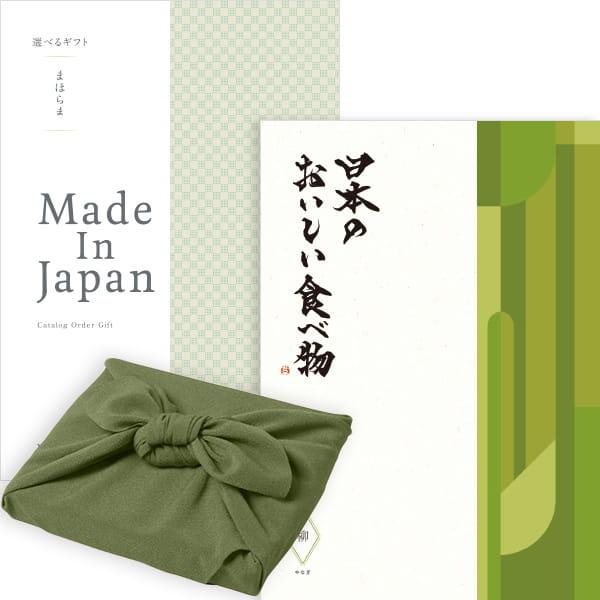 <風呂敷包み> まほらまMade In Japan(メイドインジャパン) with 日本のおいしい食べ物 <NP21+柳(やなぎ)+風呂敷(色のきれいなちりめん かぶの葉)> 2冊より選べます