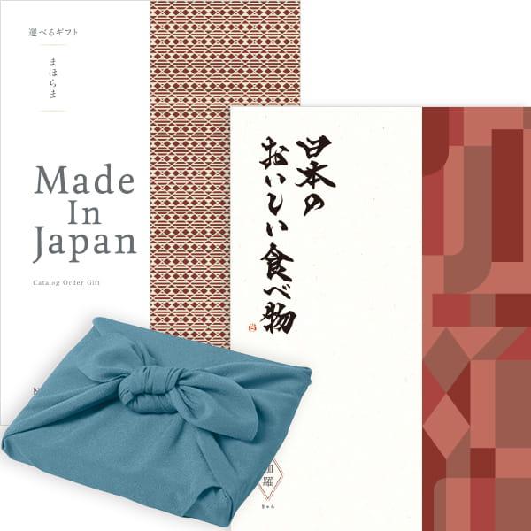 <風呂敷包み> まほらまMade In Japan(メイドインジャパン) with 日本のおいしい食べ物 <NP26+伽羅(きゃら)+風呂敷(色のきれいなちりめん あじさい)> 2冊より選べます