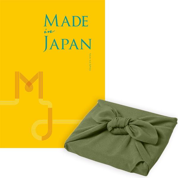 <風呂敷包み> Made In Japan(メイドインジャパン) カタログギフト <MJ06+風呂敷(色のきれいなちりめん かぶの葉)>
