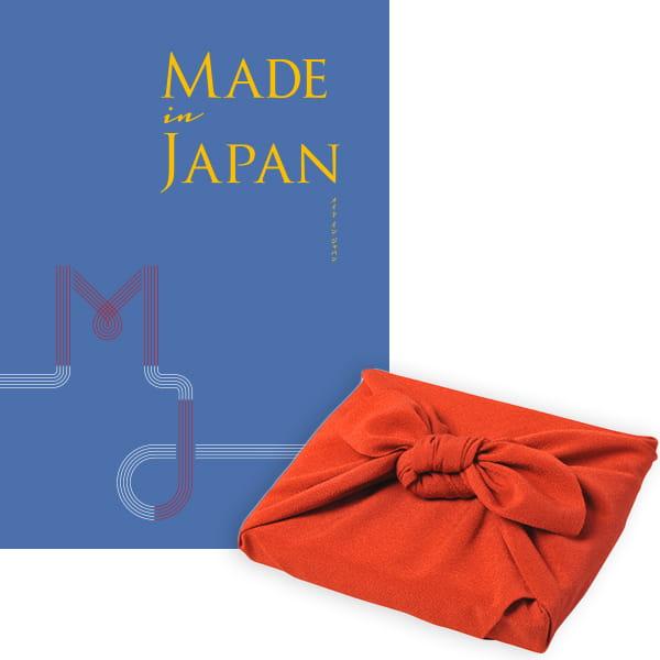 <風呂敷包み> Made In Japan(メイドインジャパン) カタログギフト <MJ10+風呂敷(色のきれいなちりめん りんご)>