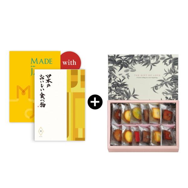 【引出物宅配便】Made In Japan with 日本のおいしい食べ物 <MJ06+橙(だいだい)>+アンリ・シャルパンティエ / ブライダルギフト プティ・ガトー・アソルティ