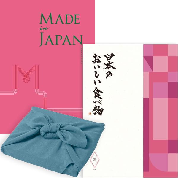 <風呂敷包み> Made In Japan(メイドインジャパン) with 日本のおいしい食べ物 <MJ08+蓮(はす)+風呂敷(色のきれいなちりめん あじさい)> 2冊より選べます