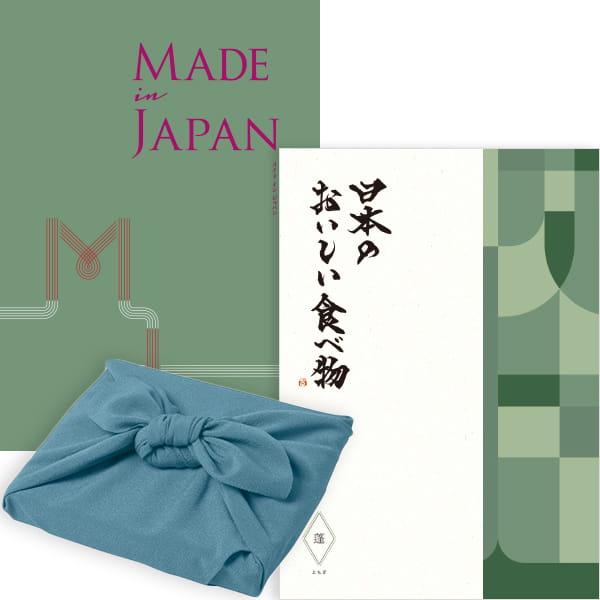 <風呂敷包み> Made In Japan(メイドインジャパン) with 日本のおいしい食べ物 <MJ14+蓬(よもぎ)+風呂敷(色のきれいなちりめん あじさい)> 2冊より選べます