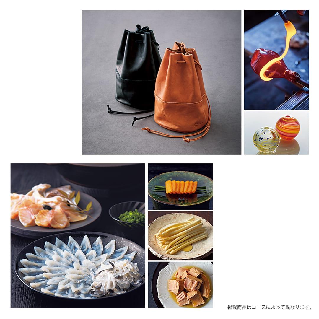 Made In Japan with 日本のおいしい食べ物 メールカタログ <C MJ26+伽羅(きゃら)>