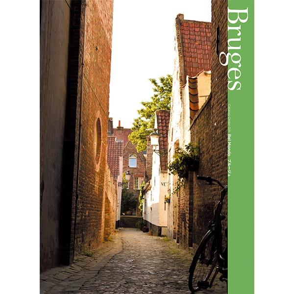 選べるギフト Bel Mondo(ベルモンド) <Bruges(ブルージュ)>