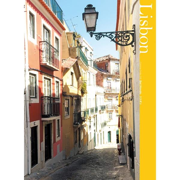 選べるギフト Bel Mondo(ベルモンド) <Lisbon(リスボン)>