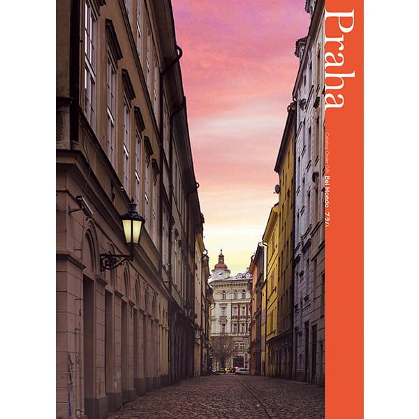 選べるギフト Bel Mondo(ベルモンド) <Praha(プラハ)>