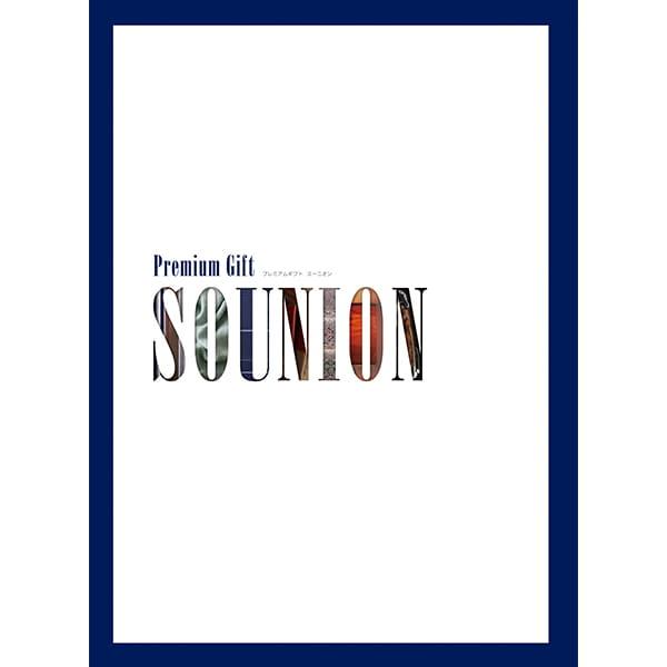 選べるギフト Bel Mondo(ベルモンド) <SOUNION(スーニオン)>