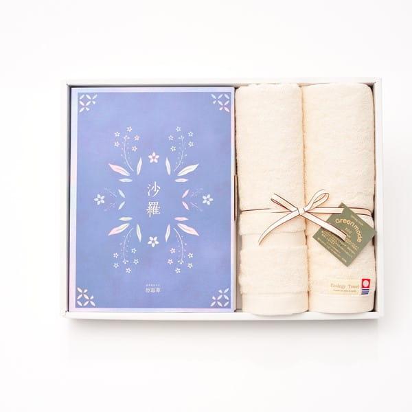 選べるギフト 沙羅(さら) <勿忘草(わすれなぐさ)>+今治フェイスタオルセット