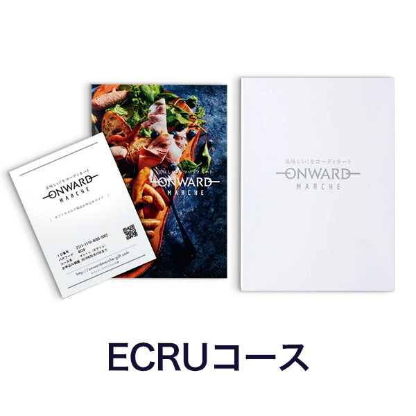 ONWARD MARCHE(オンワード・マルシェ) カタログギフト <ECRU(エクリュ)>