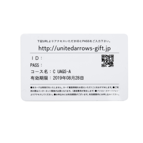 UNITED ARROWS GIFT SELECTION e-order choice <C UAGS-C>