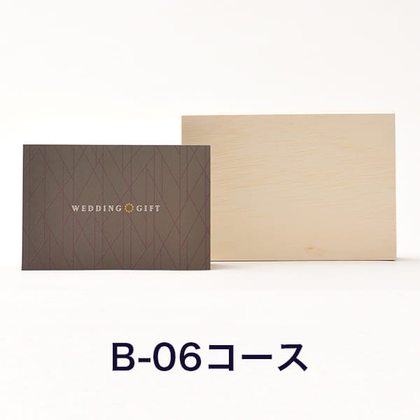 e-order choice Wedding 3 <B06(木箱)>