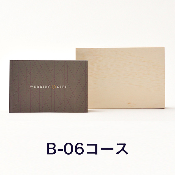 e-order choice Wedding 3 <B06(木箱)>