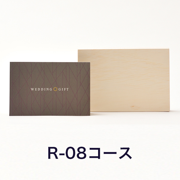 e-order choice Wedding 3 <R08(木箱)>