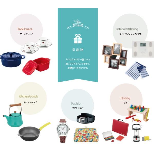 e-order choice Wedding 3 <I10(木箱)>